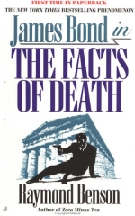 The Facts of Death US Paperback edition
