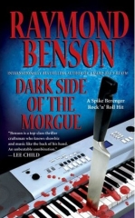 Dark Side of the Morgue by Raymond Benson