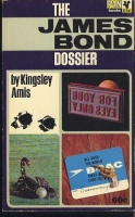 Pan British paperback edition
