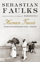 Human Traces 2008 paperback
